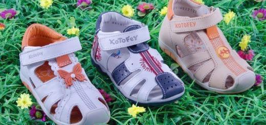 Производство детской обуви марки «Котофей»