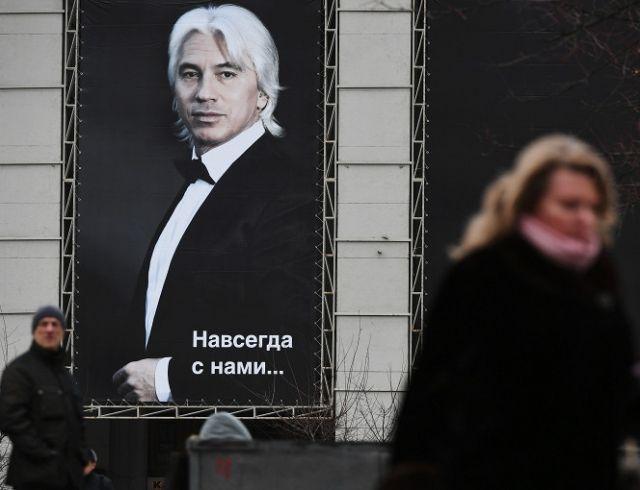 В Москве прощаются с оперным певцом Дмитрием Хворостовским (видеотрансляция+фото)