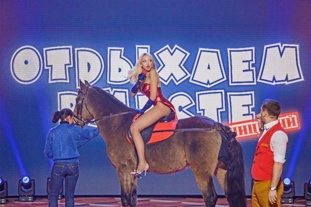 И коня на скаку остановит: Оля Полякова появилась на сцене верхом на лошади (ФОТО)