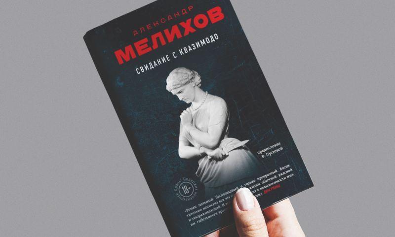 Лучшие романы на русском языке в 2017 году