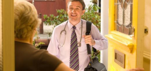 Как вызвать врача на дом?