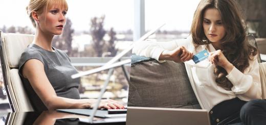 4 способа уйти с токсичной работы