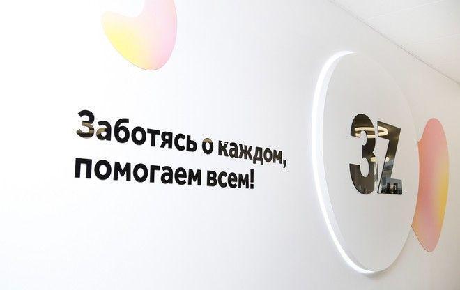 В Москве открылась первая клиника 3Z в новом формате