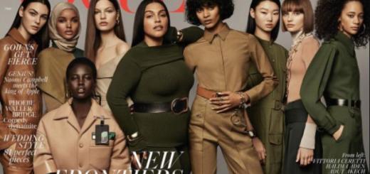 Смена политики: британский Vogue впервые поместил на обложку модель в хиджабе