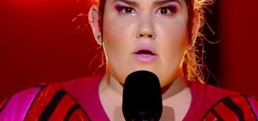 Как выступила на Евровидении фаворитка букмекеров Нетта Барзилай из Израиля