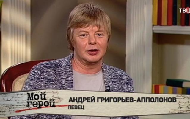"""Рыжий из """"Иванушек"""" изменился до неузнаваемости (ФОТО)"""