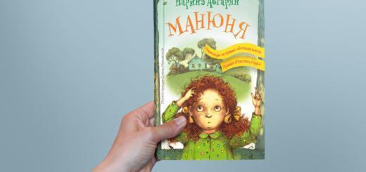 7 книг, которые можно взять с собой в парк