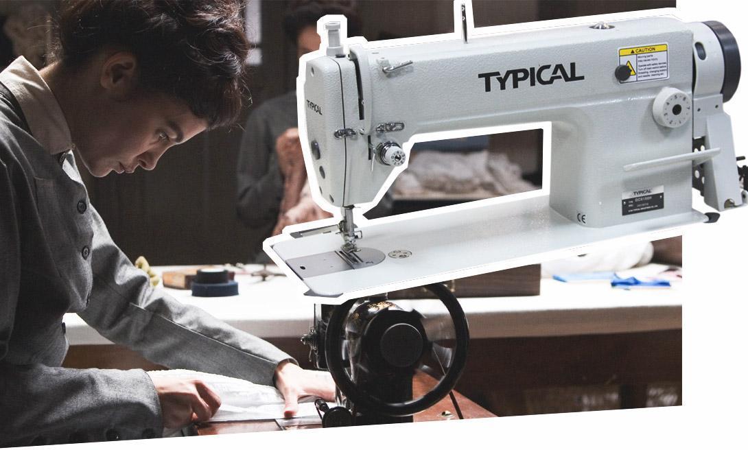 Как открыть свой бизнес: швейное ателье