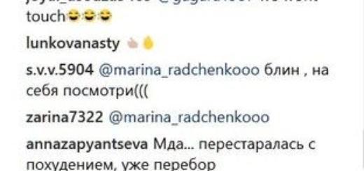 Полина Гагарина прикрыла обнаженную грудь кокосами