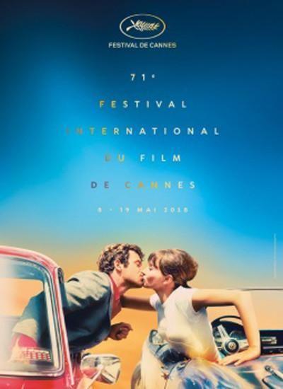 Все о Каннском кинофестивале – 2018: номинанты, победители, гости
