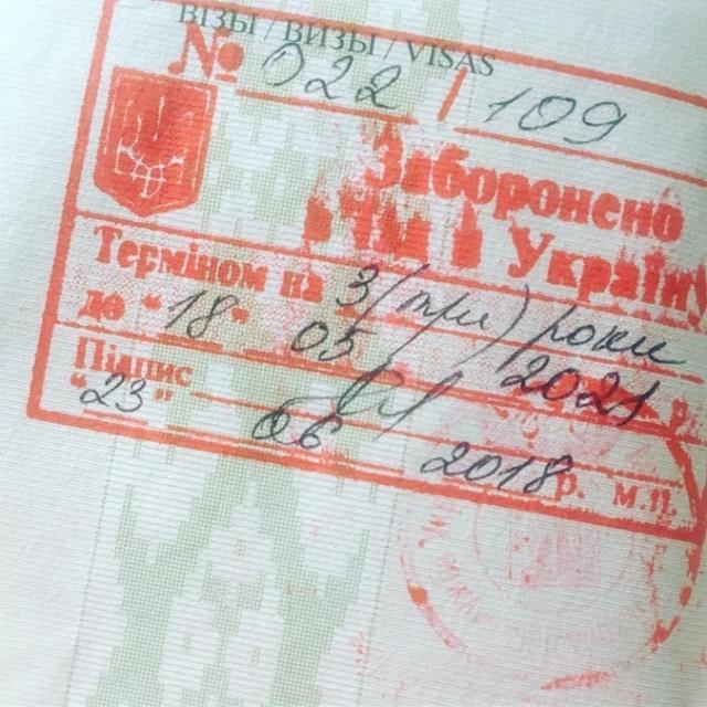 """Звезде """"Голосу країни"""" Михаилу Сосунову запретили въезд в Украину на 3 года"""