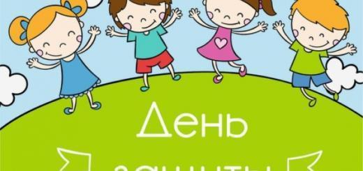 Международный день защиты детей: красивые поздравления в стихах и в прозе с праздником