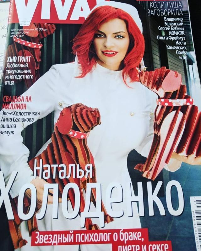 """Наталья Холоденко """"вылечила"""" поклонников пламенным образом (ФОТО)"""