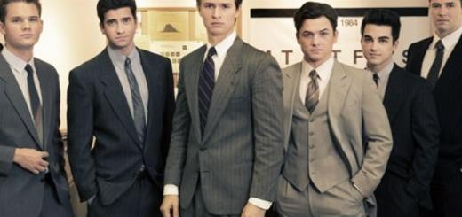 5 причин посмотреть Клуб молодых миллиардеров