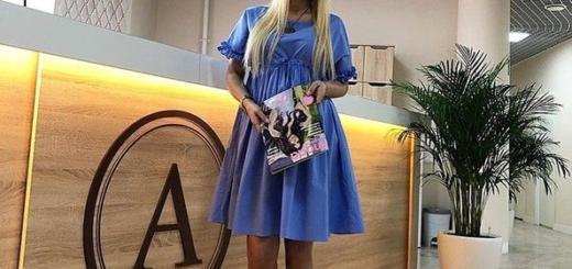 Кудрявцева носит мини-платья на последних месяцах беременности