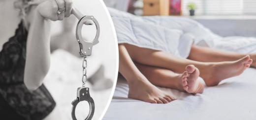 Страстная тайна: почему не нужно прятать секс-игрушки от партнера