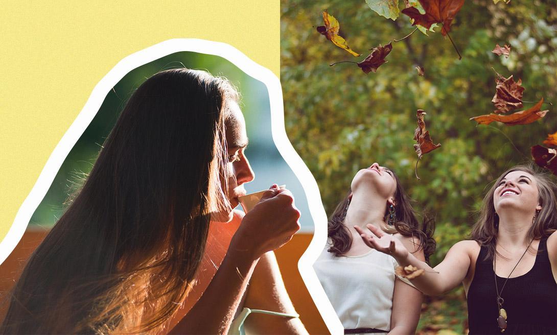 6 обещаний, которые нужно дать себе этой осенью