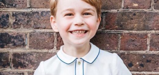 Принц Уильям и Кейт Миддлтон устроили принцу Джорджу активный отдых в Шотландии (ФОТО)