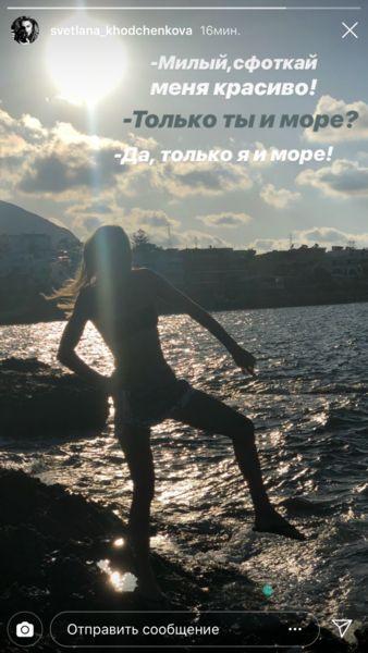 Милый, сфоткай красиво! Жених Ходченковой сделал ей нелепое фото в бикини