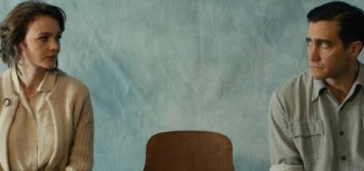 """""""Дикая жизнь"""": Джейк Джилленхол, 60-ые, любовь"""