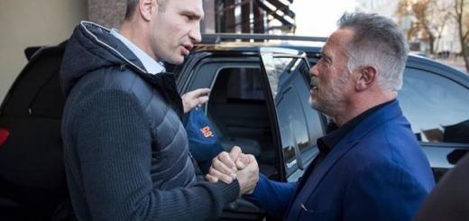 Арнольд Шварценеггер впервые посетил Киев (ФОТО)