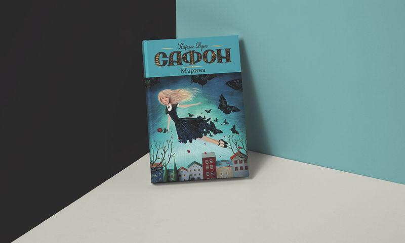 7 книг о ведьмах, магии и Хэллоуине