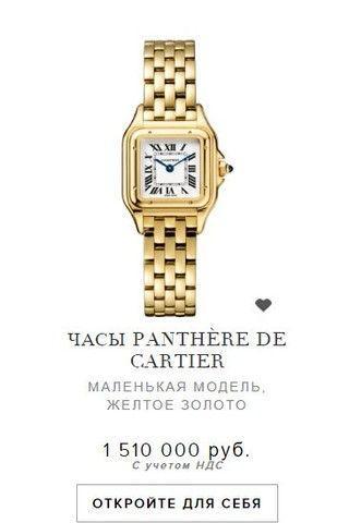 Сергей Шнуров подарил новой жене часы за 1,5 млн рублей