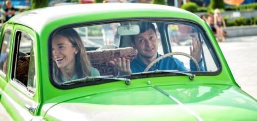 """""""Я, Ты, Он, Она"""": 5 главных причин, почему стоит сходить на романтическую комедию"""