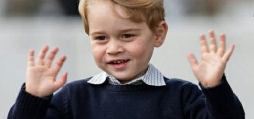 Сын Кейт Миддлтон раскрыл свое секретное прозвище