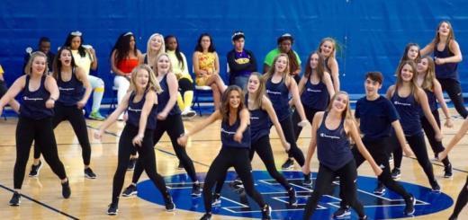 Лучшая школа танцев