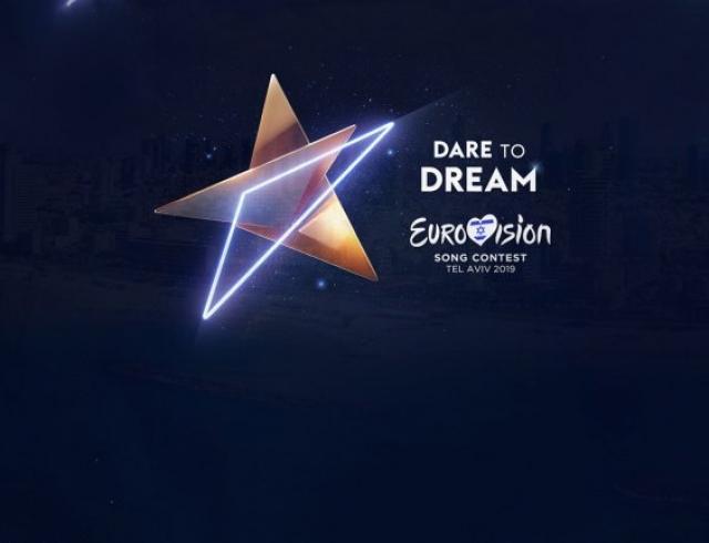 Официальный тизер визиток участников на Евровидение-2019