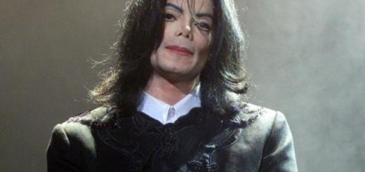 """Скандальное поместье Майкла Джексона из фильма """"Покидая Неверленд"""" упало в цене и вернулось на рынок (ФОТО)"""