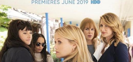 """Николь Кидман, Мерил Стрип, Риз Уизерспун и другие в новом трейлере сериала """"Большая маленькая ложь"""""""