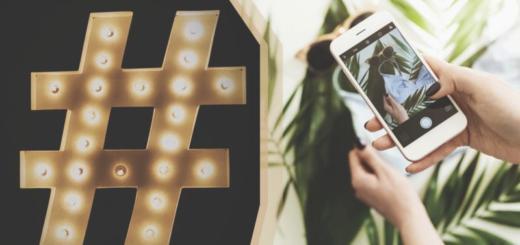 Как раскрутить Instagram в 2019 году