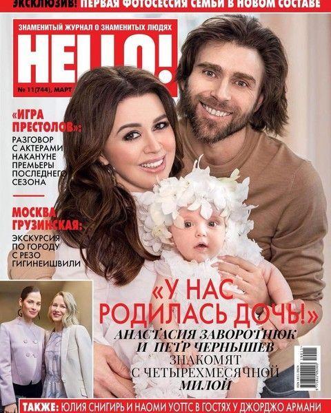Анна Пескова и другие звезды, которые скрывают детей