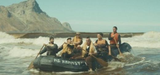 Группа Rammstein устроила танцы с аборигенами в новом клипе: премьера видео Ausländer
