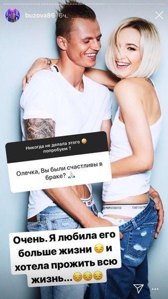 «В ЗАГС я пришла не разводиться»: Бузова призналась, что хотела вернуть Тарасова