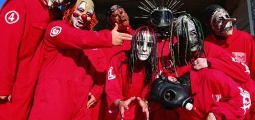 Впервые за пять лет: ню-метал-группа Slipknot презентовала новый альбом