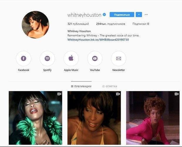 Уитни Хьюстон «ведет» Instagram с того света