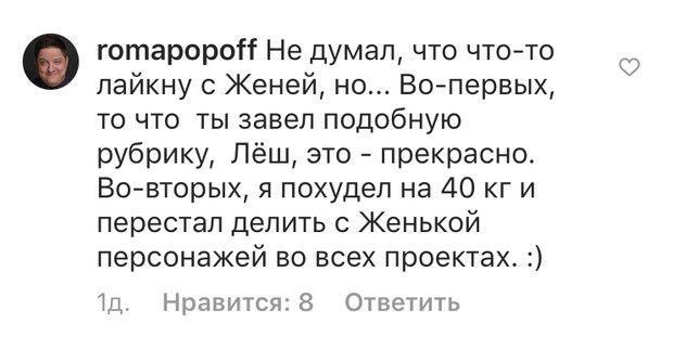 Звезда сериала «Полицейский с Рублевки» похудел на 40 кг