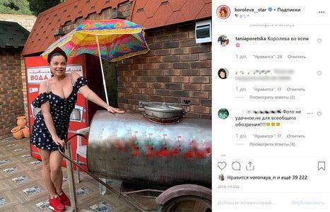 Мини-платье Наташи Королевы стало поводом для споров в сети