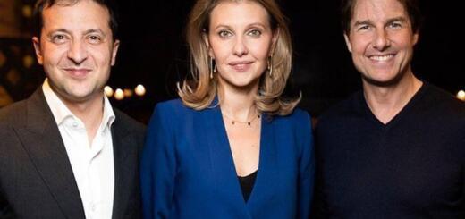 Склонна к синему: Елена Зеленская встретилась с Томом Крузом в новом образе (ГОЛОСОВАНИЕ)