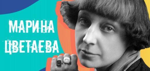 8 октября — день рождения Марины Цветаевой: вспоминаем трогательную лирику поэтессы