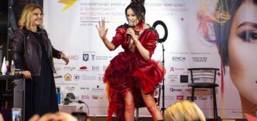 Как прошел XXII Чемпионат Украины по парикмахерскому искусству, ногтевой эстетике и макияжу?