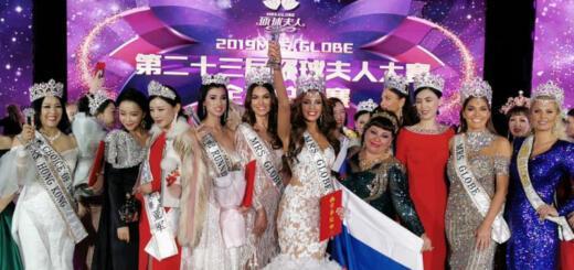 Россиянка стала победительницей «Миссис Земной шар»