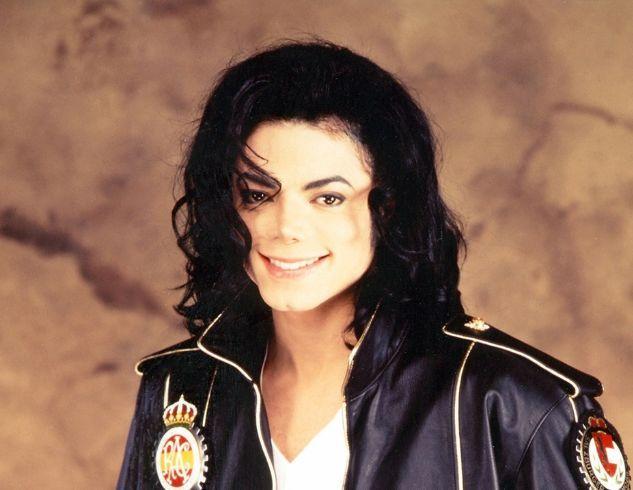 Плохая репутация: ранчо Neverland Майкла Джексона сняли с продажи