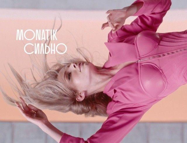 """Минимализм, неон и виртуальная реальность: MONATIK выпустил новый клип """"Сильно"""" (ПРЕМЬЕРА)"""