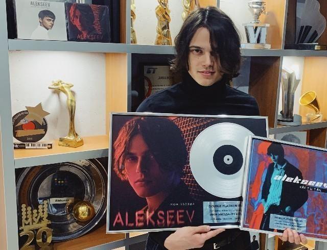 """Альбом ALEKSEEV """"Моя звезда"""" стал дважды платиновым: подробности (АУДИО)"""