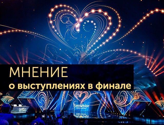 """Редакция HOCHU.ua смотрит финал Нацотбора на """"Евровидение"""": наши отзывы"""