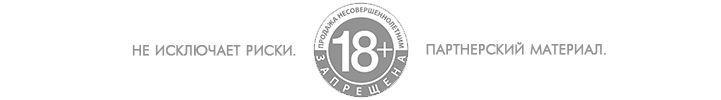 IQOS запустил кинопроект совместно с писателем Александром Цыпкиным